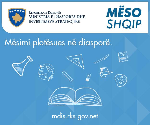 Ministria e Diaspores