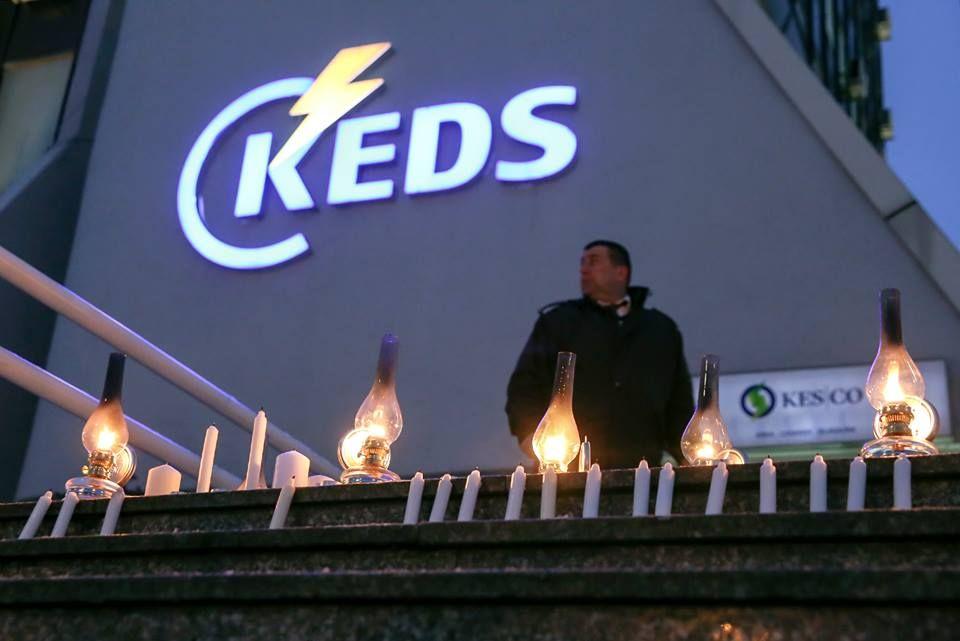 KEDS:  Një pjesë e Fushë Kosovës dhe Ferizajt nesër mbeten 12 orë pa rrymë, për shkak të punimeve